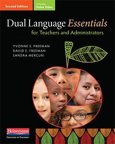 Dual Language Essentials for Teachers and Administrators-1.jpg